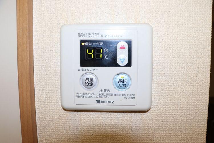 温度調整機能付き