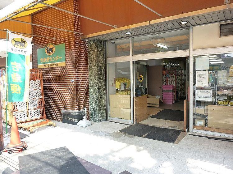浅草ロイヤルマンションの隣のヤマト運輸の営業所です。