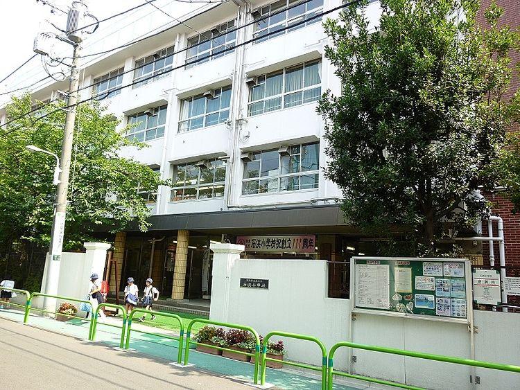 浅草ロイヤルマンション学区域の石浜小学校です。