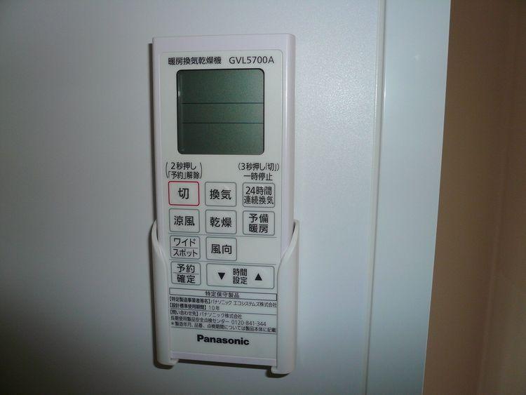 浴室暖房乾燥機のリモコン