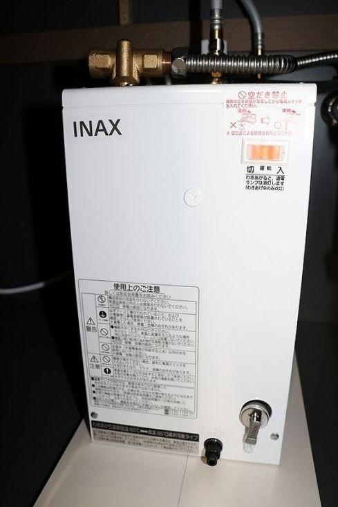 池田ビル302号室の電気温水器