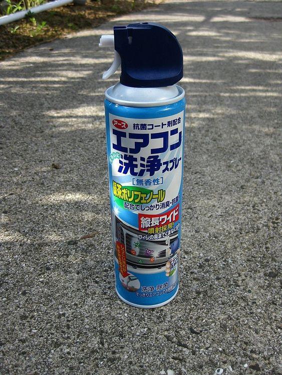 有限会社アートライフで台東区のスプレー缶の捨て方について紹介しています。