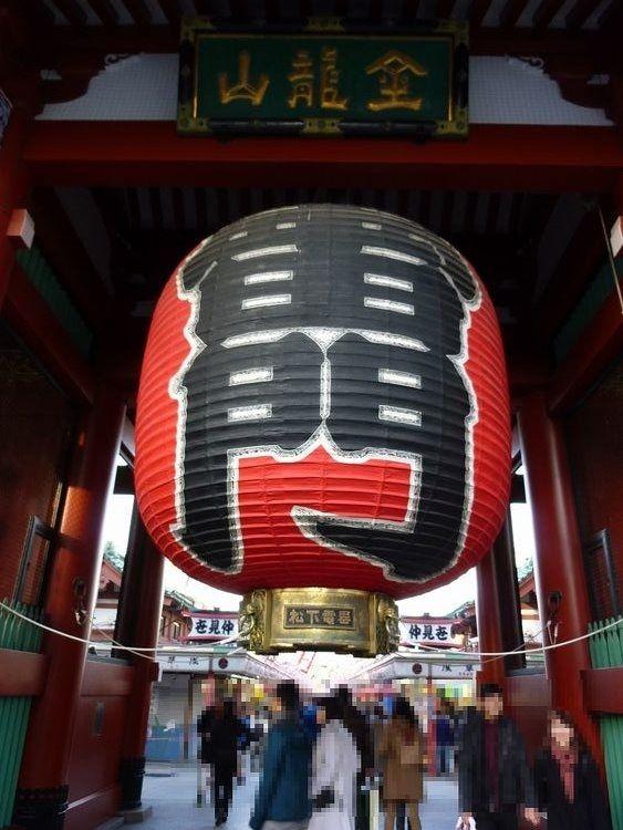 有限会社アートライフで、浅草雷門について紹介します。