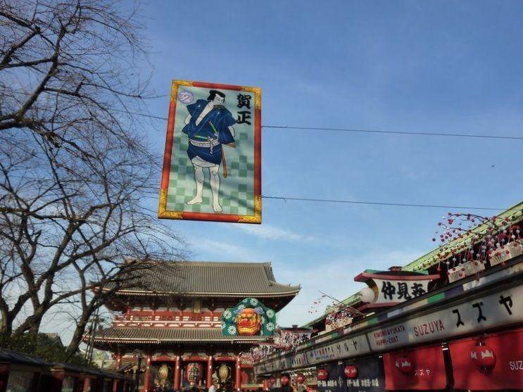 有限会社アートライフで浅草寺の参拝方法を紹介します。