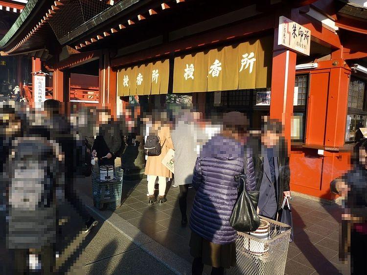 浅草寺の授香所の写真です。