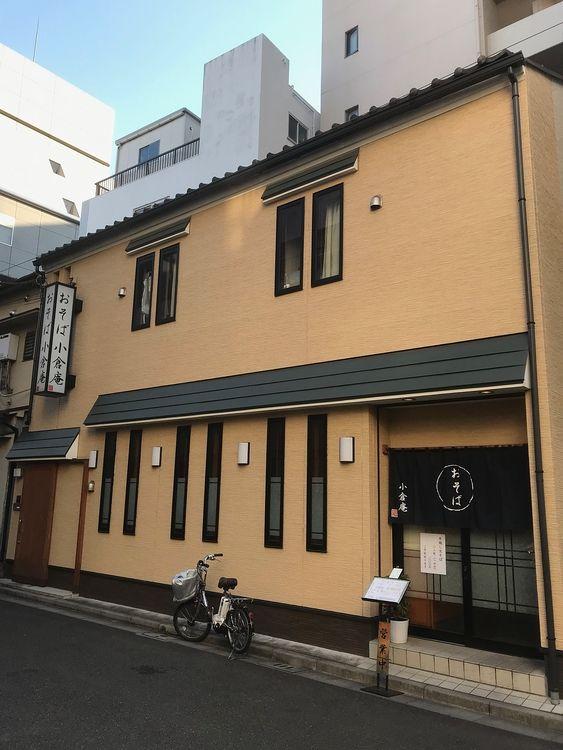 台東区東上野3丁目にある蕎麦屋、小倉庵を紹介します。
