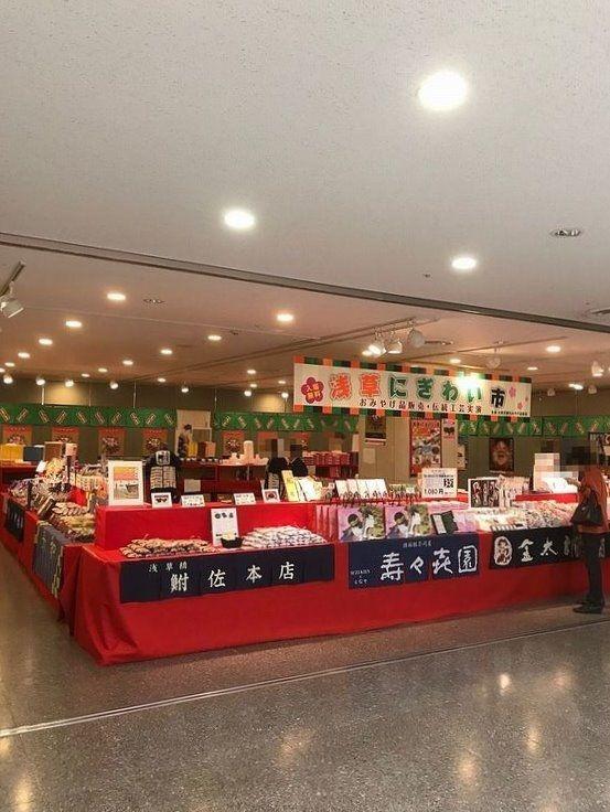 アートライフでは、浅草公会堂で開催されている浅草にぎわい市を紹介します。
