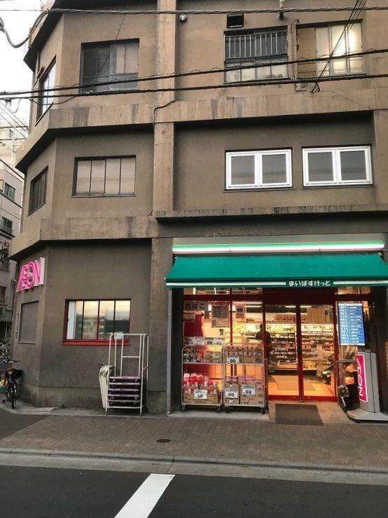 アートライフでは、台東区松が谷2丁目にあるまいばすけっと合羽橋南店を紹介しています。