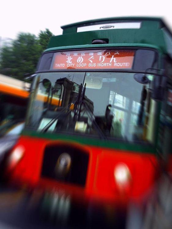 北めぐりんバス