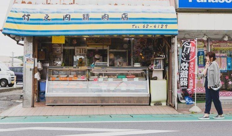 アートライフで、台東区の商店街紹介フリーペーパー「台東にこまる」を紹介します。