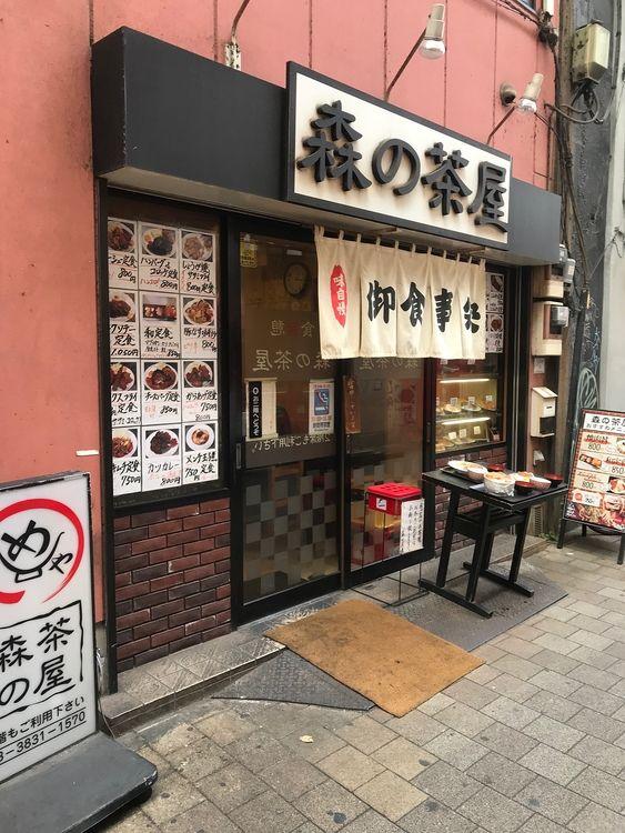 アートライフで、台東区上野6丁目にある森の茶屋を紹介します。