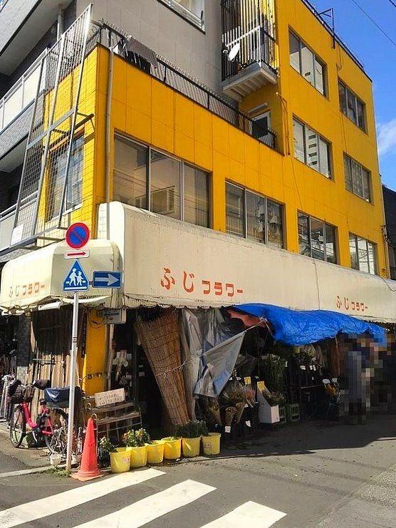 【お花屋さん】ふじフラワー【西浅草3丁目】