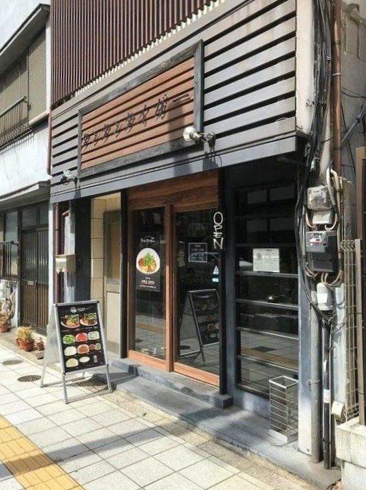 【ラーメン・つけ麺】タンタンタイガー【鳥越2丁目】