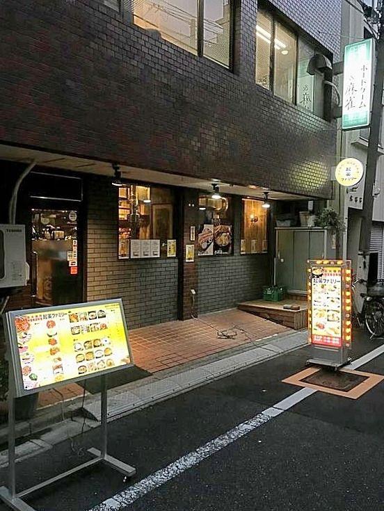 アートライフで、台東区上野1丁目にある韓国料理店「起英ファミリー」を紹介します。