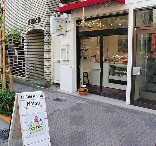 アートライフで、浅草4丁目にあるケーキ屋さん「ラ・パティスリー・ドゥ・ナツ」を紹介します。