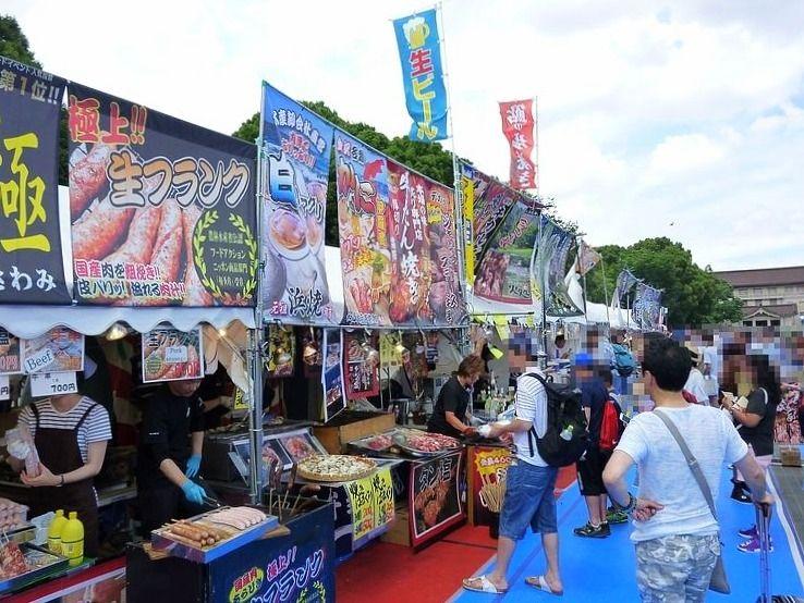 【台東区】上野公園イベント情報【2019年6月14日~、20日~】
