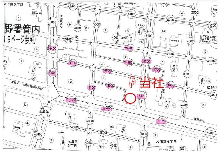 アートライフ周辺の令和元年分路線価図です。