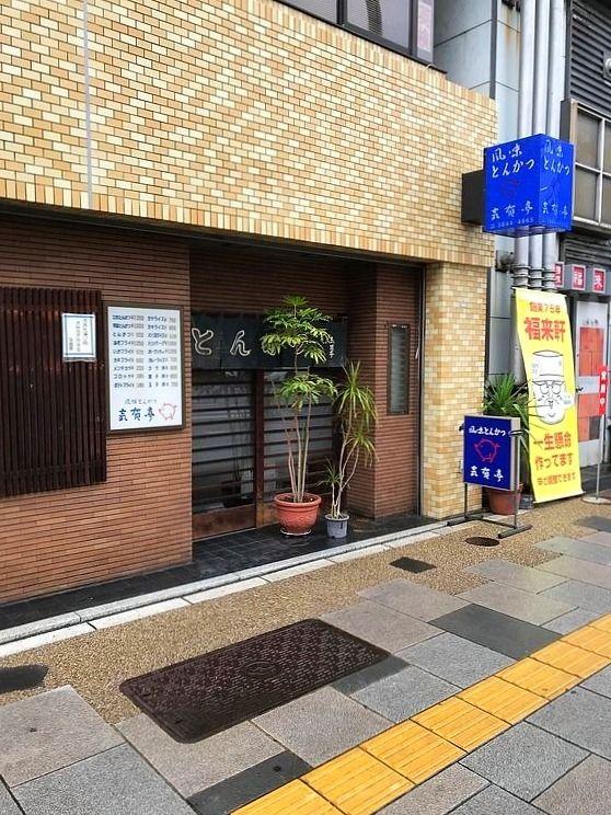 アートライフで、台東区松が谷1丁目にあるトンカツ店「気賀亭」を紹介します。