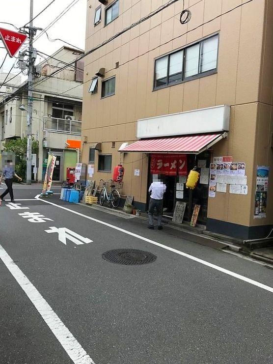 アートライフで、台東区東上野3丁目にある「麺食堂 一真亭」を紹介します。