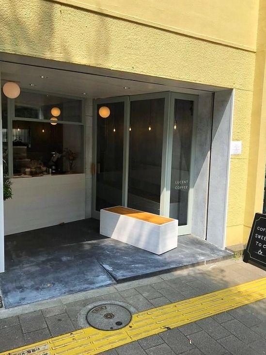 アートライフで、台東区寿1丁目にあるLUCENT COFFEEを紹介します。