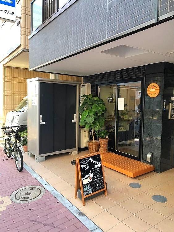 【まるずcake】元浅草の小さなケーキ屋さん【元浅草1丁目】