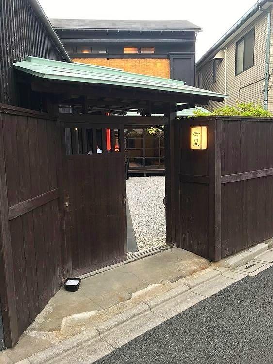台東区谷中にある吉里の出入口です。