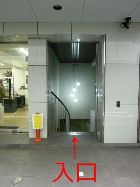 台東区蔵前1丁目にあるテーラー、COLLARの入口アップ写真です。