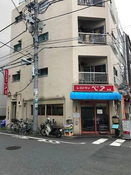 アートライフで、台東区東上野2丁目にある洋食店「ベア本店」を紹介します。