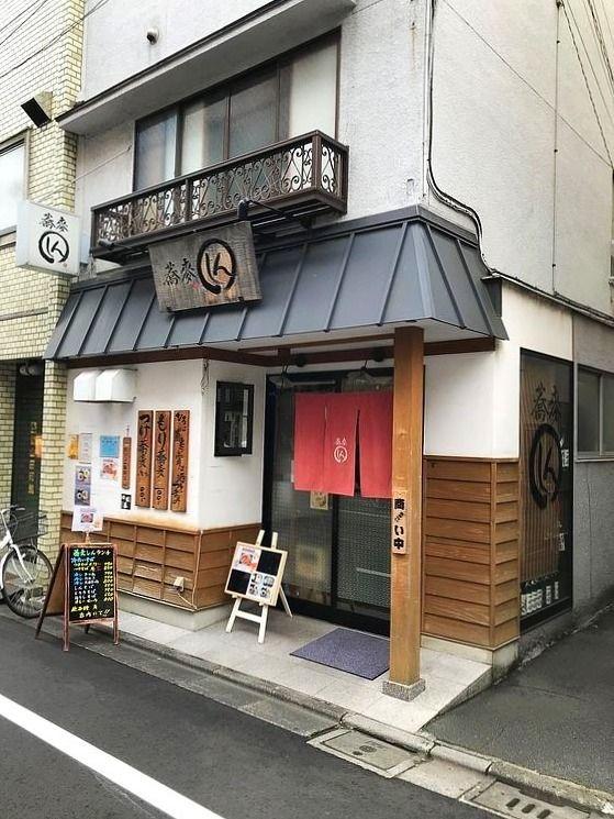 【つけ蕎麦】蕎麦しん【東上野3丁目】