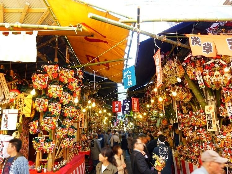 アートライフで2019年11月8日と20日に行われる、浅草酉の市を紹介します。