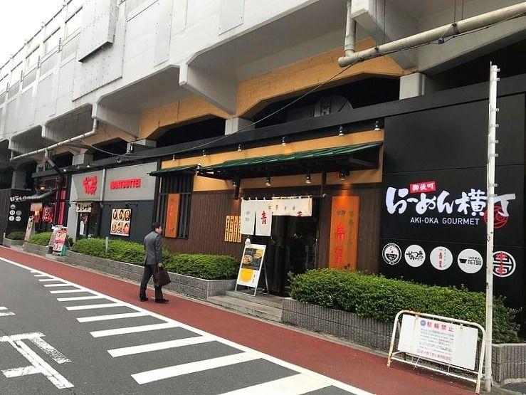 台東区上野5丁目にある、御徒町らーめん横丁の店舗並びです。