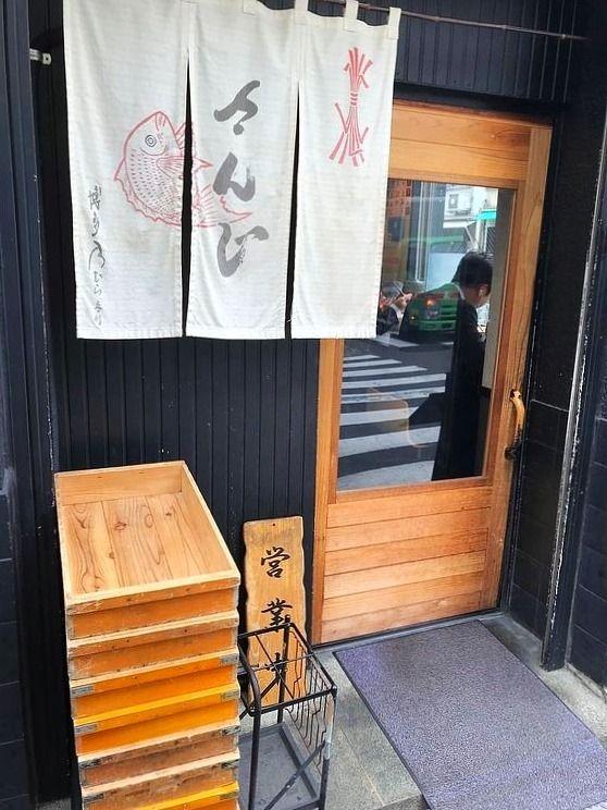 アートライフで台東区東上野3丁目にあるラーメン店、さんじを紹介します。