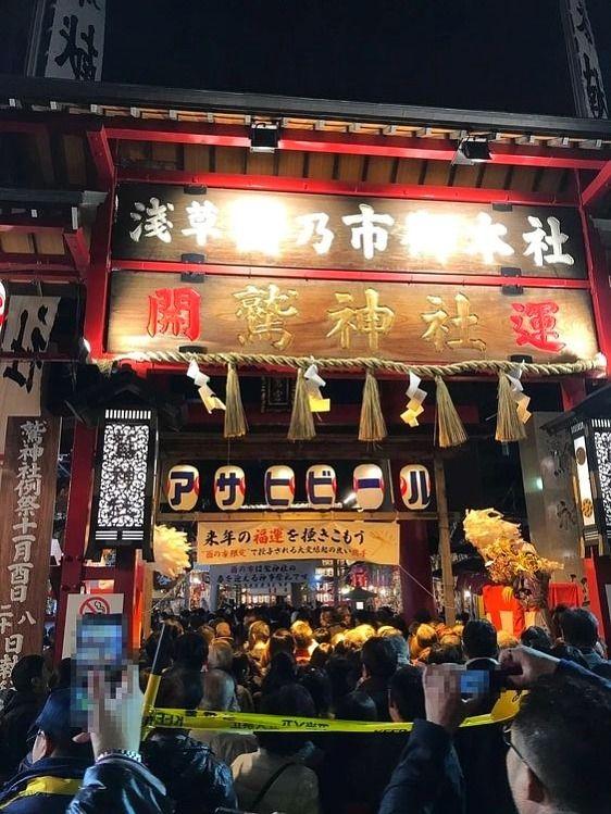 2019年11月20日の浅草酉の市、二の酉の様子です。