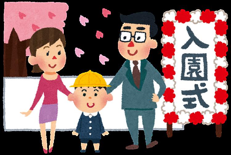 【台東区】令和2年4月入園可能人数・申請状況が公開されています【保育園】
