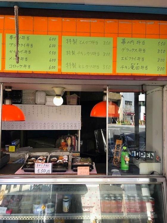 台東区三筋2丁目にあるお弁当屋さん、はやしやの注文口です。