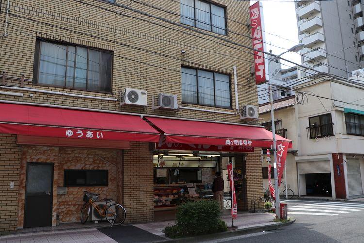 アートライフで台東区松が谷2丁目にある弁当屋さん、マルタケを紹介します。