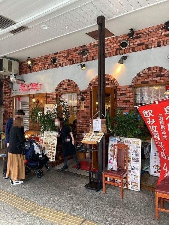 アートライフで台東区浅草1丁目にあるハンバーグ店、モンブランのテイクアウト情報を紹介します。