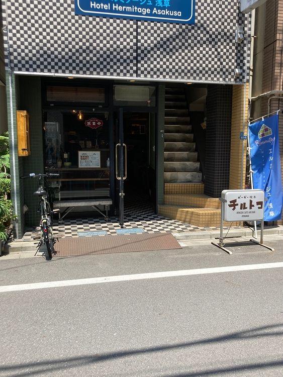 アートライフで2020年6月に台東区蔵前にできたハンバーガー屋、バーガー喫茶チルトコを紹介します。