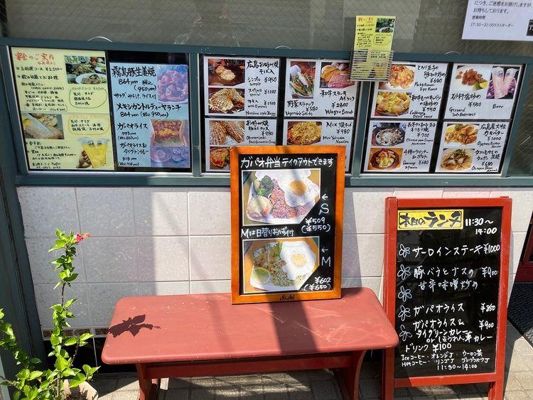 台東区東上野5丁目にある鉄板焼き屋、天神の店前の様子です。