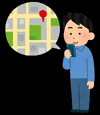 アートライフで、台東区内のテイクアウト・デリバリーサービス対応店紹介サイト、「おうちでたいとうグルメ」のLINEサービス開始を紹介します。