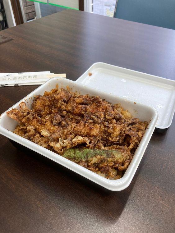 台東区浅草1丁目にある大黒家の天丼です。