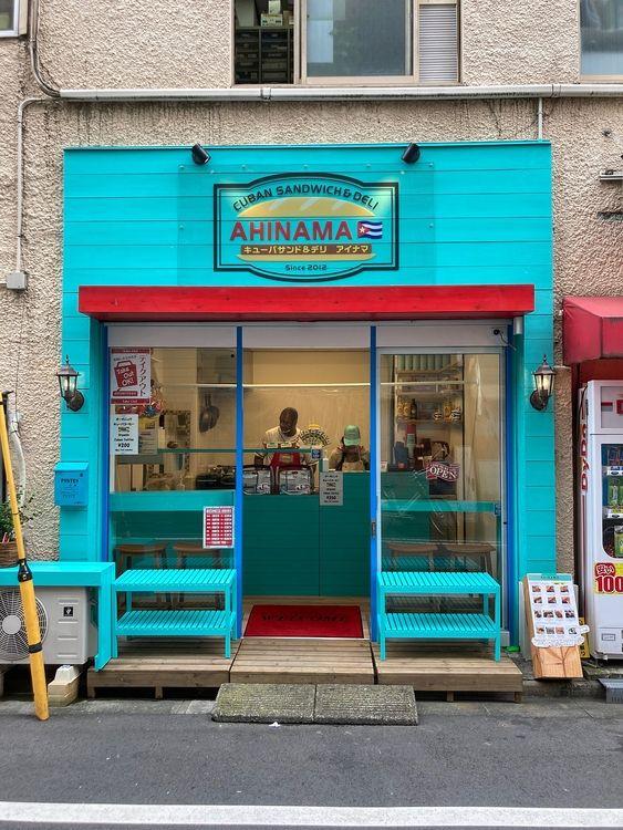 アートライフで台東区東上野3丁目にできたキューバサンドイッチ屋さん、アイナマを紹介します。