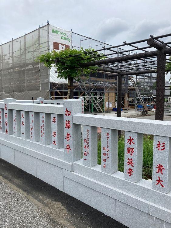 荒川区南千住3丁目にある石浜神社の茶屋です。