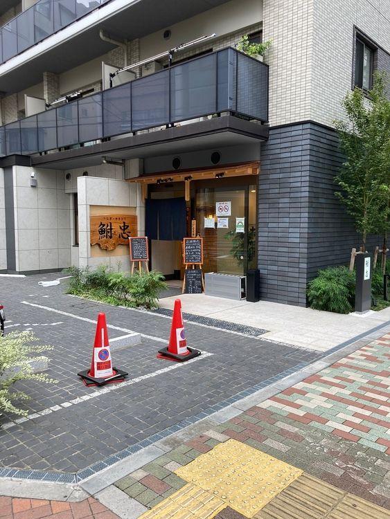 アートライフで東上野5丁目にある焼鳥・鰻居酒屋、鮒忠東上野店を紹介します。