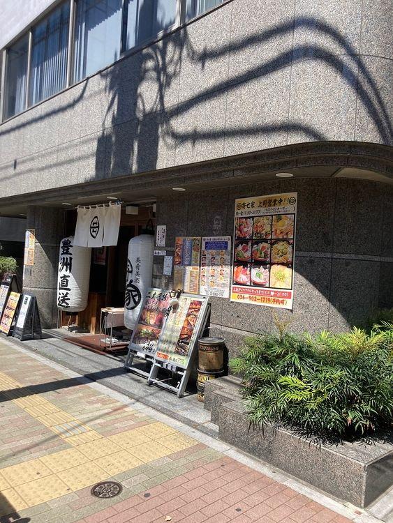 アートライフで東上野4丁目にある居酒屋、寄せ家のランチを紹介します。