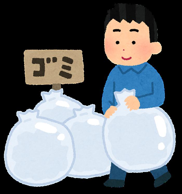 【燃やすごみ・燃やさないごみ】台東区のゴミの出し方【資源ごみ】