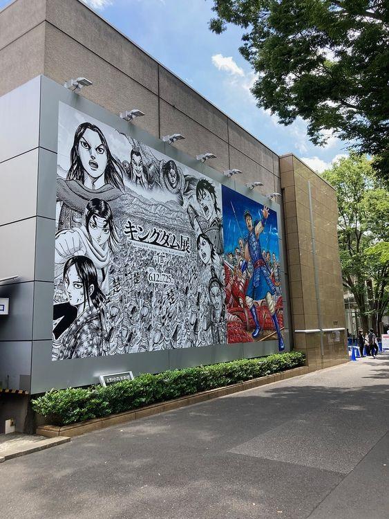 【上野の森美術館】上野公園に信の巨大ポスターが出現しています【キングダム展】