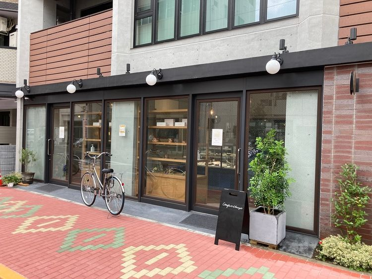 【稲荷町に新しくスイーツ店がオープンしました】コンフェクト コンセプト【元浅草2丁目】