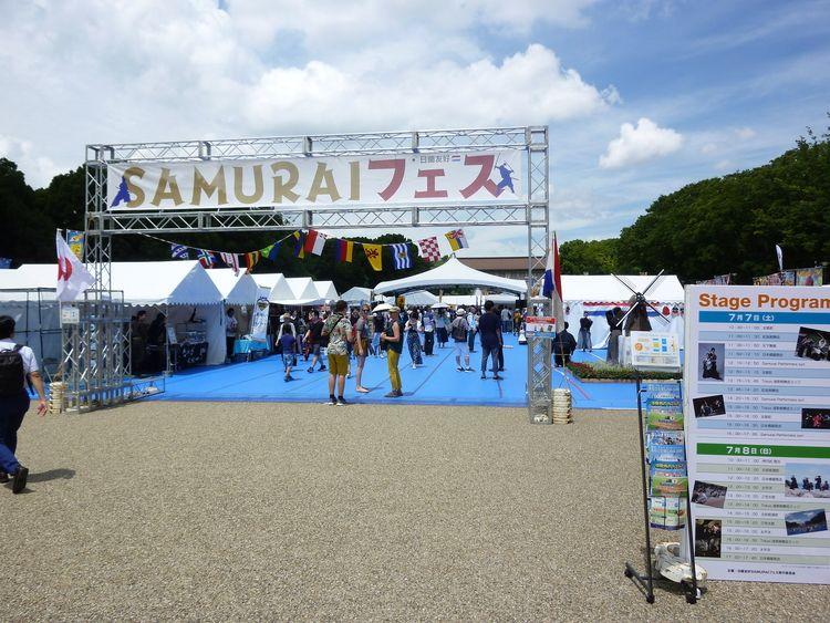 日蘭友好SAMURAIフェスの入口です。