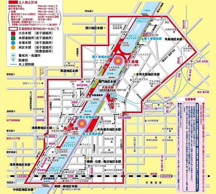 隅田川花火大会の交通規制範囲の写真です。